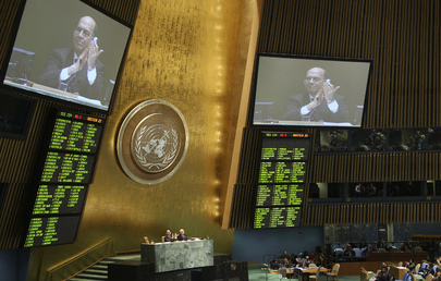 The UN General Assembly approves the Arms Trade Treaty.Credit: UN